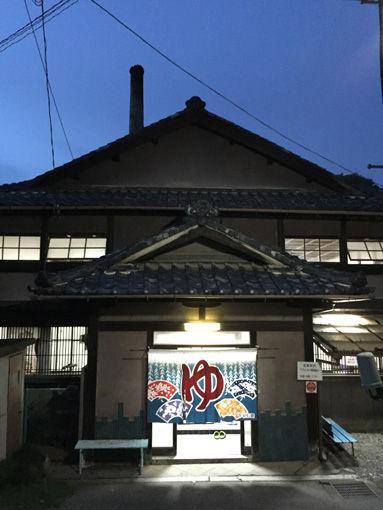15滋賀県彦根市:山の湯