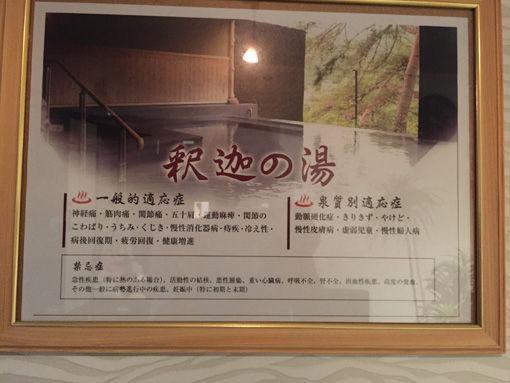18.8.3リブマックスリゾート軽井沢2
