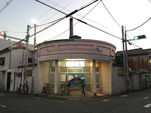 21.10.2源氏ヶ丘温泉1