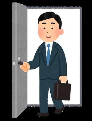 door_out_businessman