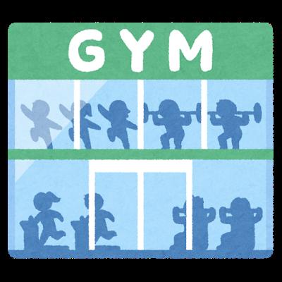 building_sports_gym