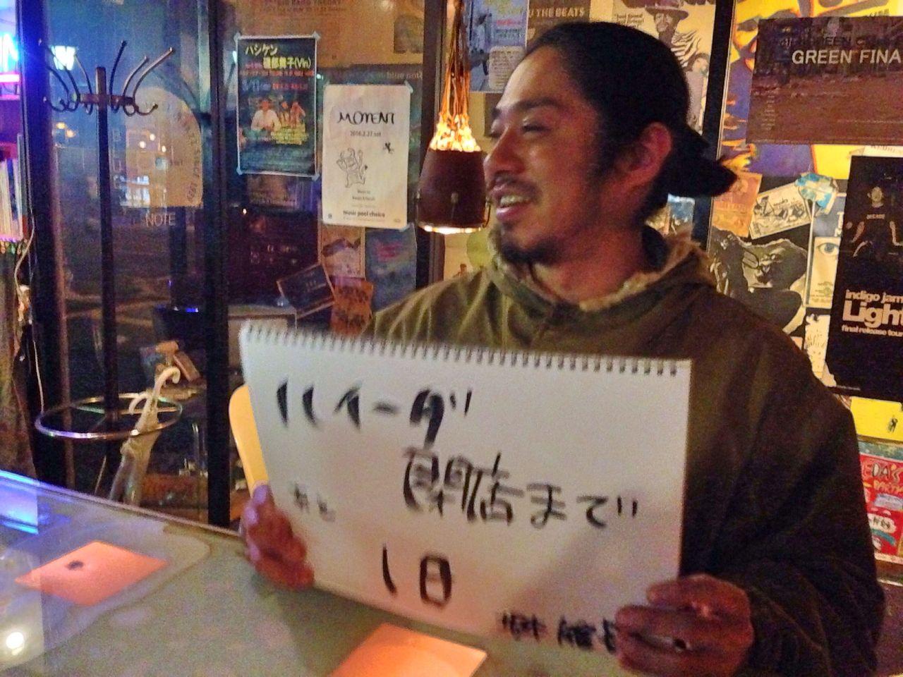 釧路 LUIEDA'S BAR アレコレ:カ...