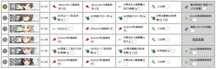 4-5中央