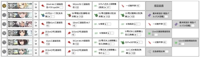 5-5固定2