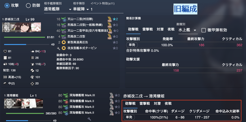 スクリーンショット 2021-01-20 16.15.46