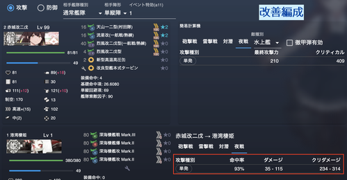 スクリーンショット 2021-01-20 16.30.13