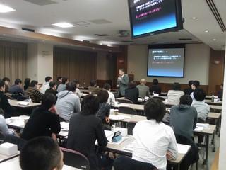 20100315 静岡感染症セミナー