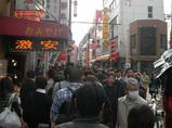 中華街の中