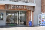 葉山港管理事務所