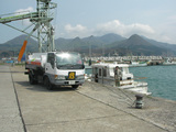 福島港で給油