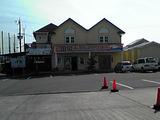 田尻海洋センター