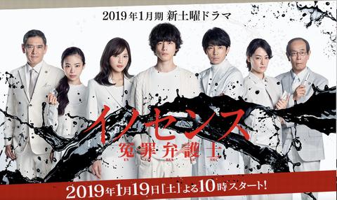 スクリーンショット 2019-01-19 14.10.35