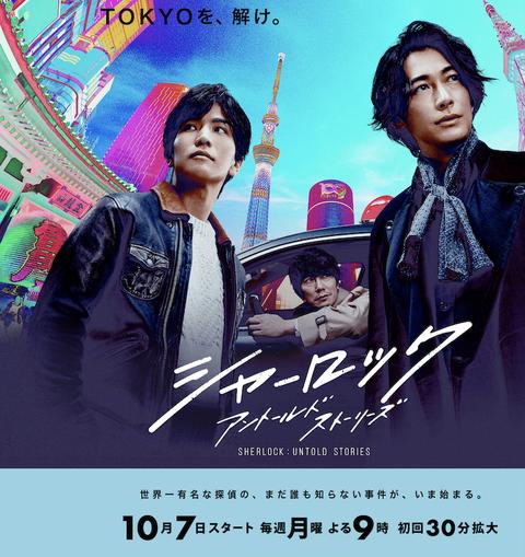 スクリーンショット 2019-10-02 20.39.40