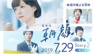 スクリーンショット 2019-07-24 13.25.26