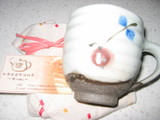 kazuさんプレゼント3