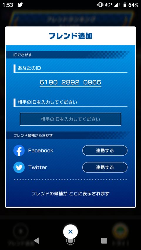 Screenshot_20191002-015320