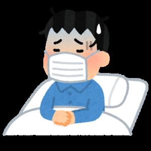 sick_guai_warui_man-300x300