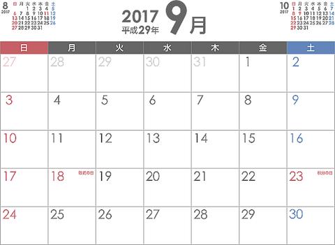 cal-201709