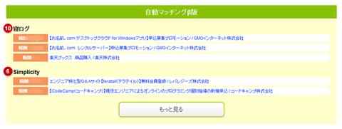E25C0124-A743-4549-B493-F9F45924E45E