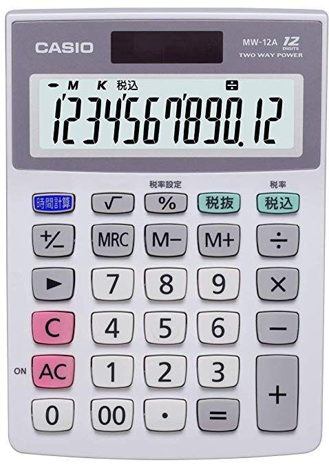 91761F2B-DAC6-439E-BDA4-37423A6AF1D2
