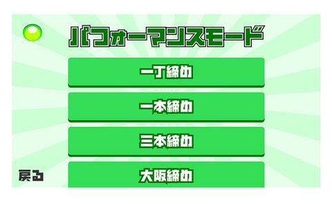 6624BD04-2EF4-4F59-9467-E91BDC7CEEB2