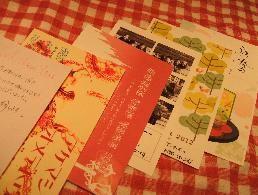blog 2833