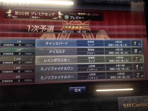 2014-10-01-18-40-16