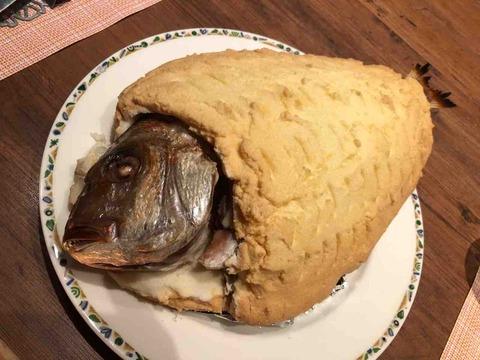 鯛の塩包み焼き