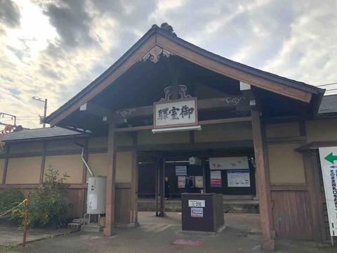 嵐電_御室仁和寺駅