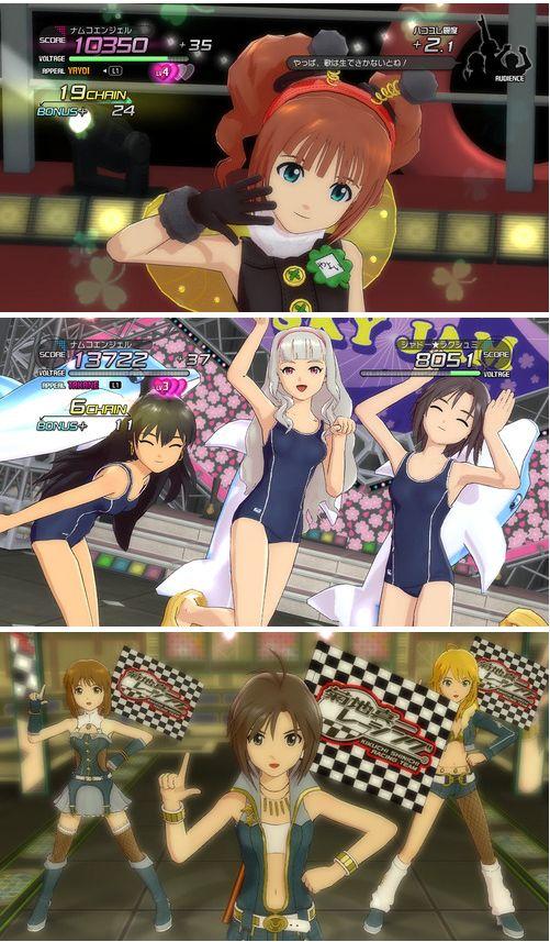 PSP「アイドルマスター シャイニーフェスタ」Amazon予約開始・ランキング人気急上昇
