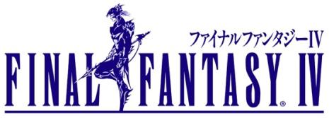「ファイナルファンタジーIV」が、ゲームアーカイブスで 配信開始