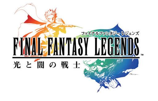 iOS/Android『ファイナルファンタジー レジェンズ 光と闇の戦士』の配信日が8月31日に決定