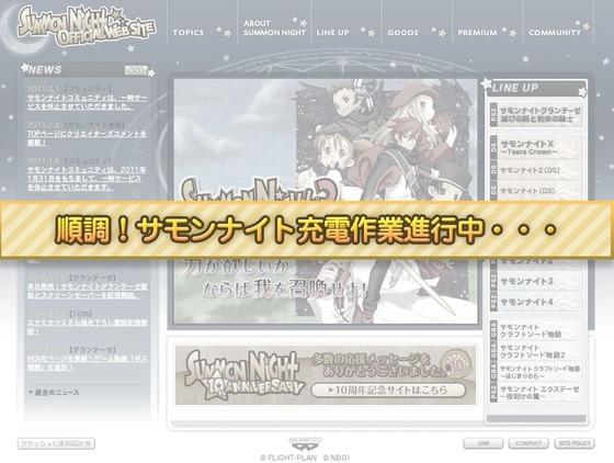 「サモンナイト3」と「サモンナイト4」がPSP向けにリメイク!3は10月4日、4は11月15日発売!