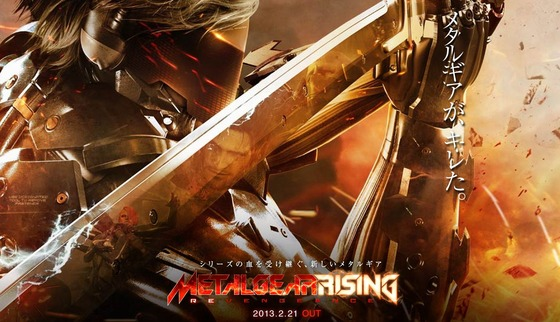 "PS3「メタルギアライジング リベンジェンス」 小島秀夫さん編集予告編 ""RISING"" 『METAL GEAR RISING REVENGEANCE』が公開"