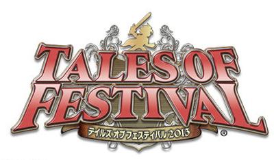 「テイルズ オブ フェスティバル2013」 3DS「クマ・トモ」の登場キャラ「クマ」から応援メッセージが公開