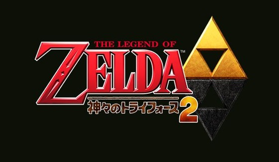 3DS「ゼルダの伝説 神々のトライフォース2」最新トレーラーが公開