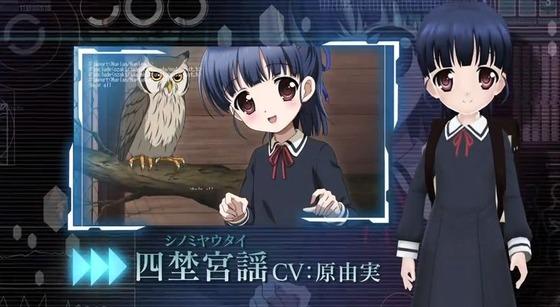 PS3/PSP 「アクセル・ワールド ー加速の頂点ー」の ティザーPVが公開・初回限定生産版OVAは温泉がテーマ