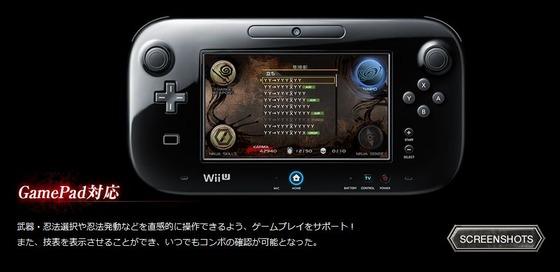 Wii U「NINJA GAIDEN 3 Razor's Edge」の武器『鎖鎌』紹介トレーラーが公開