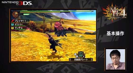 3DS「モンスターハンター4」の藤岡Dランスでガチプレイ+狂竜ティガ プレイムービーが公開!