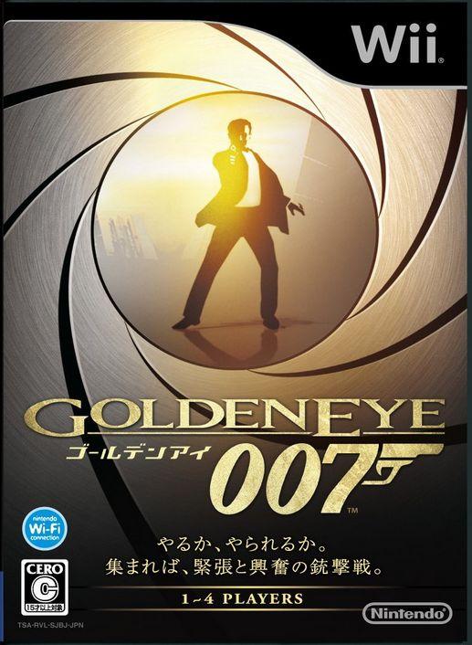 PS3/Xbox360「007 Legends」最新トレイラー 北米2012年10月16日発売予定