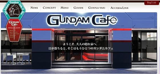 「SDガンダム ジージェネレーション オーバーワールド」アイテム&ユニットの コードが貰える『ガンダムカフェ』のタイアップキャンペーンが明日よりスタート