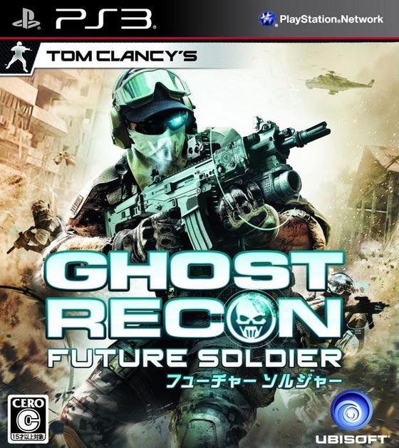 PS3/Xbox360/PC「ゴーストリコン フューチャーソルジャー」 ゲリラモードムービー公開