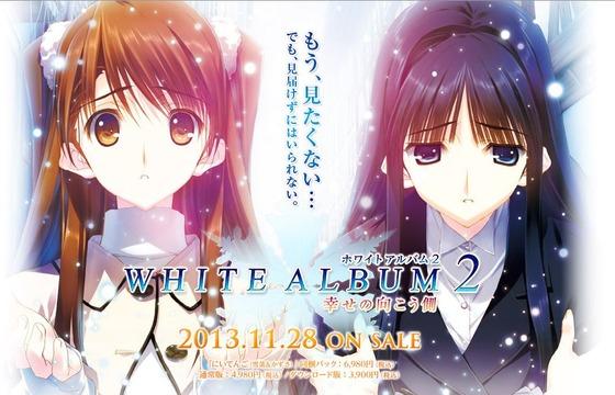 PSVita版「ホワイトアルバム2 幸せの向う側」 Amazon予約開始! #wa2
