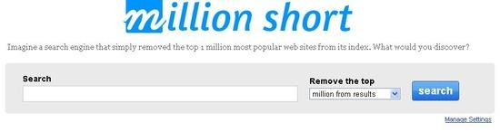 検索エンジン「million short」 人気ページを除外して検索できる変わった検索エンジン