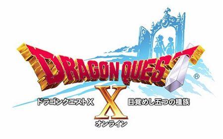 2012年発売予定のWii/WiiU向けOnline対応「ドラゴンクエスト10 目覚めし五つの種族 オンライン」WiiU版ティザーサイト