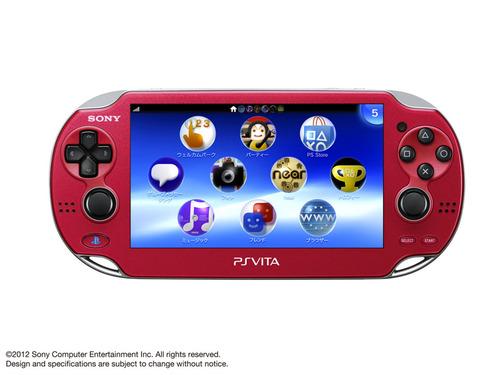 PS Vita新色「コズミック・レッド」と「サファイア・ブルー」の、 Amazon予約開始
