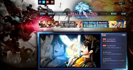 PS4/PS3/PC「ファイナルファンタジー14 新生エオルゼア」 新たなクラスジョブ『学者』『巴術士』『召喚士』公開、関連ムービーも公開