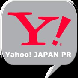 Yahoo! JAPAN Wiiなどに提供していたゲーム機向けサービス終了のお知らせ。