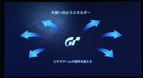 G (6)