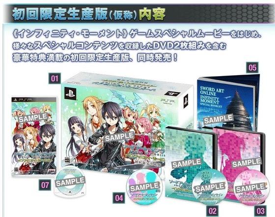 PSP「ソードアート・オンライン インフィニティー・モーメント」の TVCM60秒Ver 公開